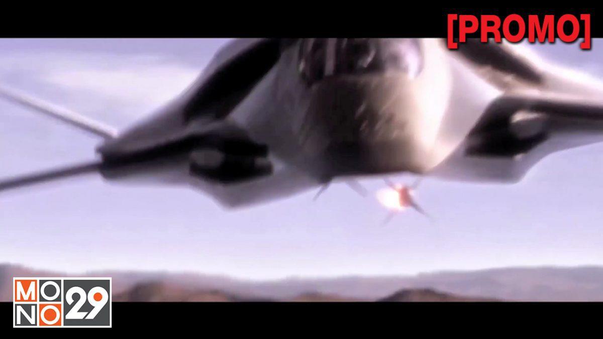 Stealth สเตลท์ : ฝูงบินมหากาฬถล่มโลก [PROMO]