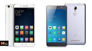 ไม่ได้ไปต่อ!! Xiaomi ประกาศหยุดอัพเดท Redmi Note 3 และ Mi 5