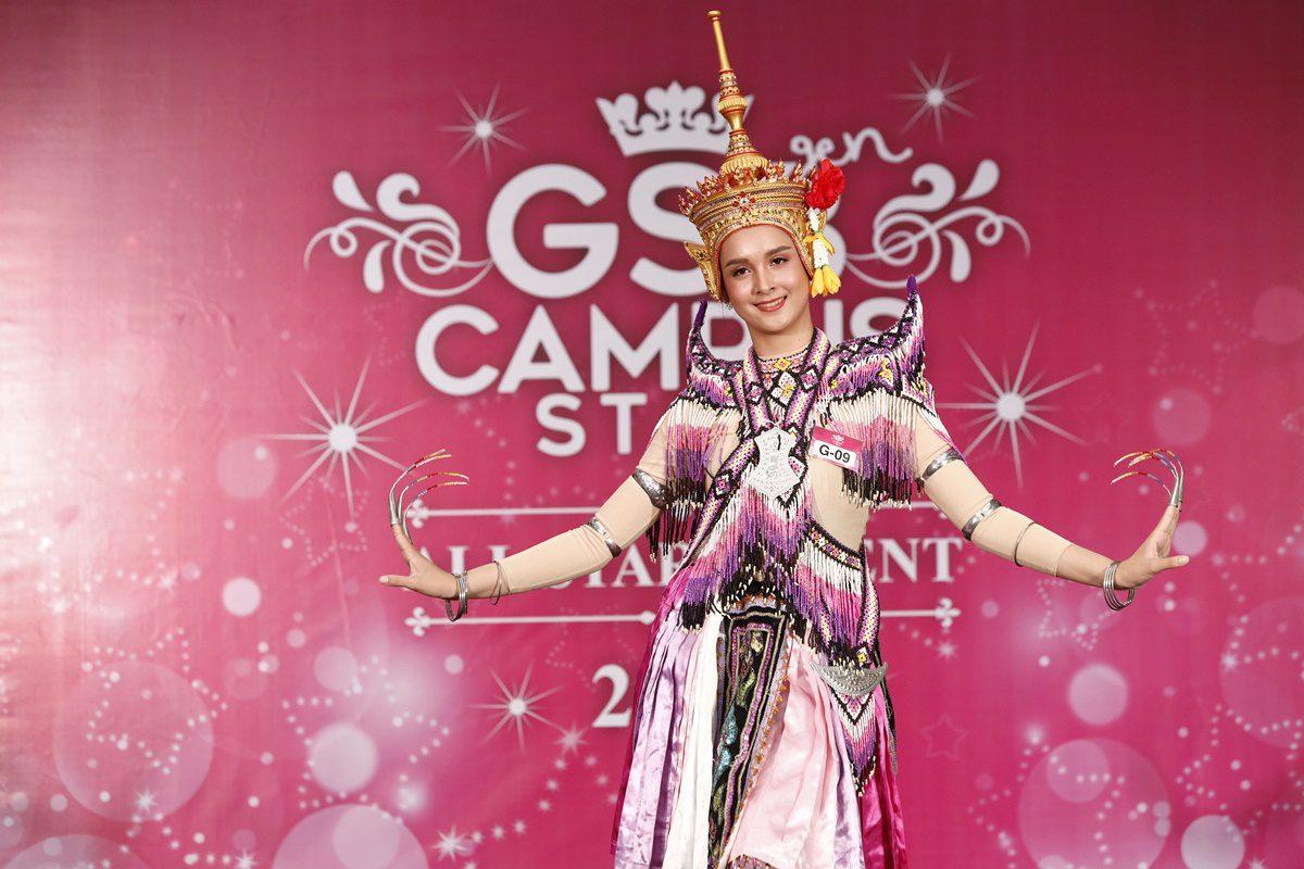 G-09 นางสาว สุทฑิชา กลับช่วย (ธิชา)
