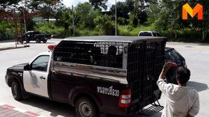 รวบอดีตตำรวจอาสา-สมุน ฆ่าฟันคอหนุ่มวัย 23 จนหัวขาด ทิ้งบ่อน้ำ