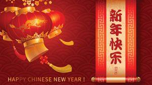 แจกฟรีตาราง ทำความสะอาดบ้าน ต้อนรับเทศกาลตรุษจีน