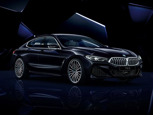 BMW Series 8 Collectors Edition