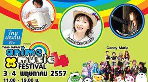 Thai-Japan Anime & Music Festival ครั้งที่ 4 งานคุณภาพที่สำเร็จอย่างต่อเนื่อง
