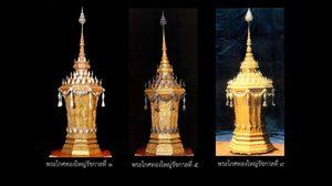 ตำนาน พระโกศทองใหญ่ 3 รัชกาล