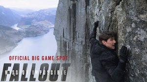 ทอม ครูซ ตกเฮลิคอปเตอร์ กระโดดชนตึก มอเตอร์ไซค์คว่ำ ในตัวอย่างแรก Mission: Impossible – Fallout
