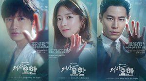 เรื่องย่อซีรีส์เกาหลี Doctor Room