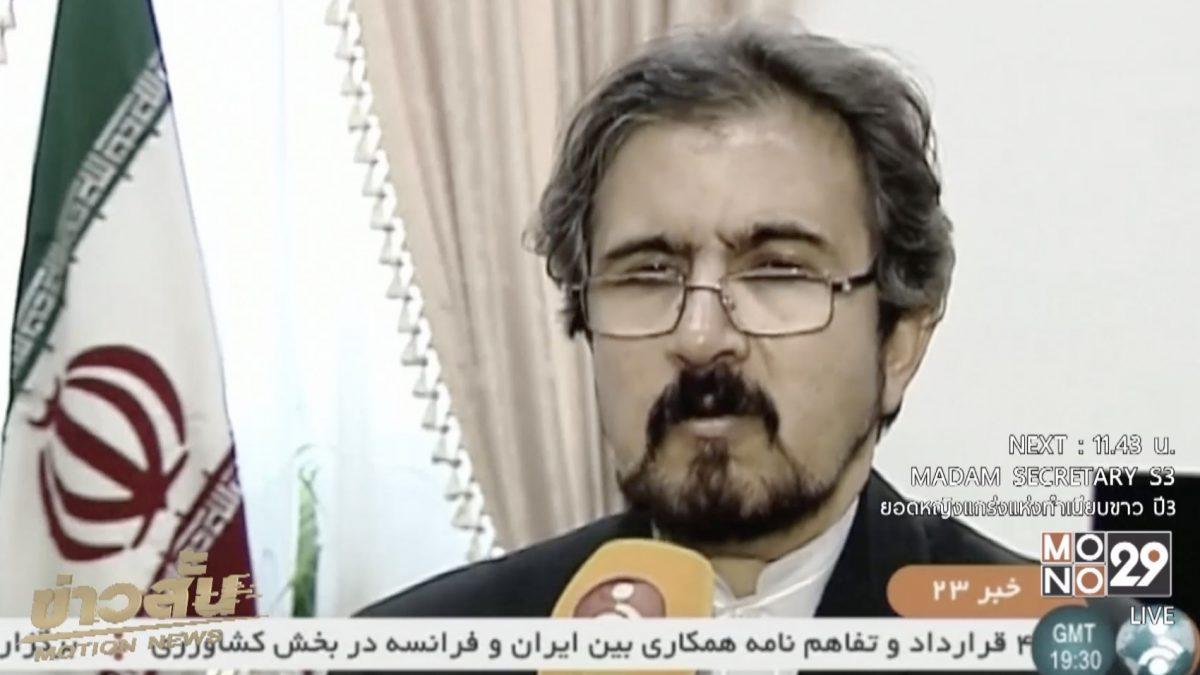 อิหร่านไม่เปิดเจรจาประเด็นทดสอบขีปนาวุธ