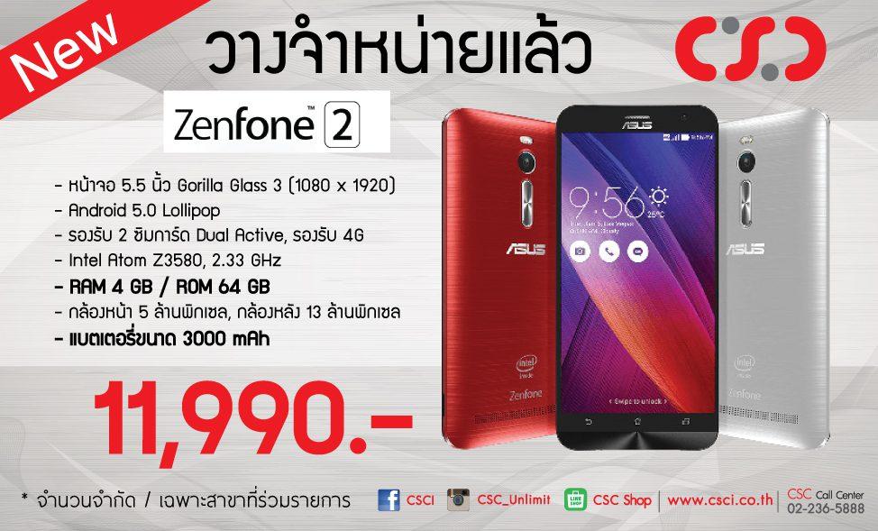 58-05-27_AW_Zenfone-2
