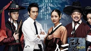 """สุดฮอต """"Dr.Jin หมอข้ามศตวรรษ"""" และ """"คู่แฝดเซียวฮื่อยี้พิชิตมาร"""" ลงจอ"""