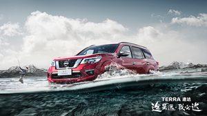2018 Nissan Terra เตรียมเปิดตัวในจีน สงกรานต์นี้ ส่วนไทย รออีกนิดสิ้นปีน่ามีข่าวดี!!