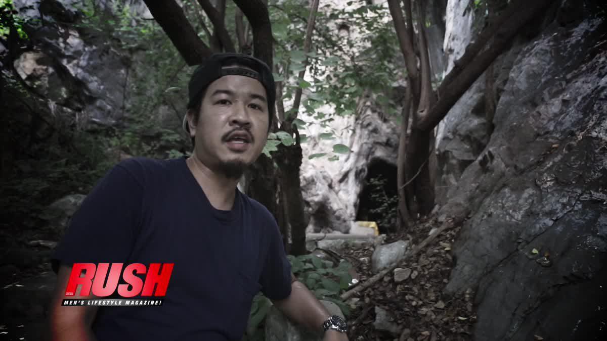 Mystery - บุกถ้ำลึกลับที่จังหวัดราชบุรี