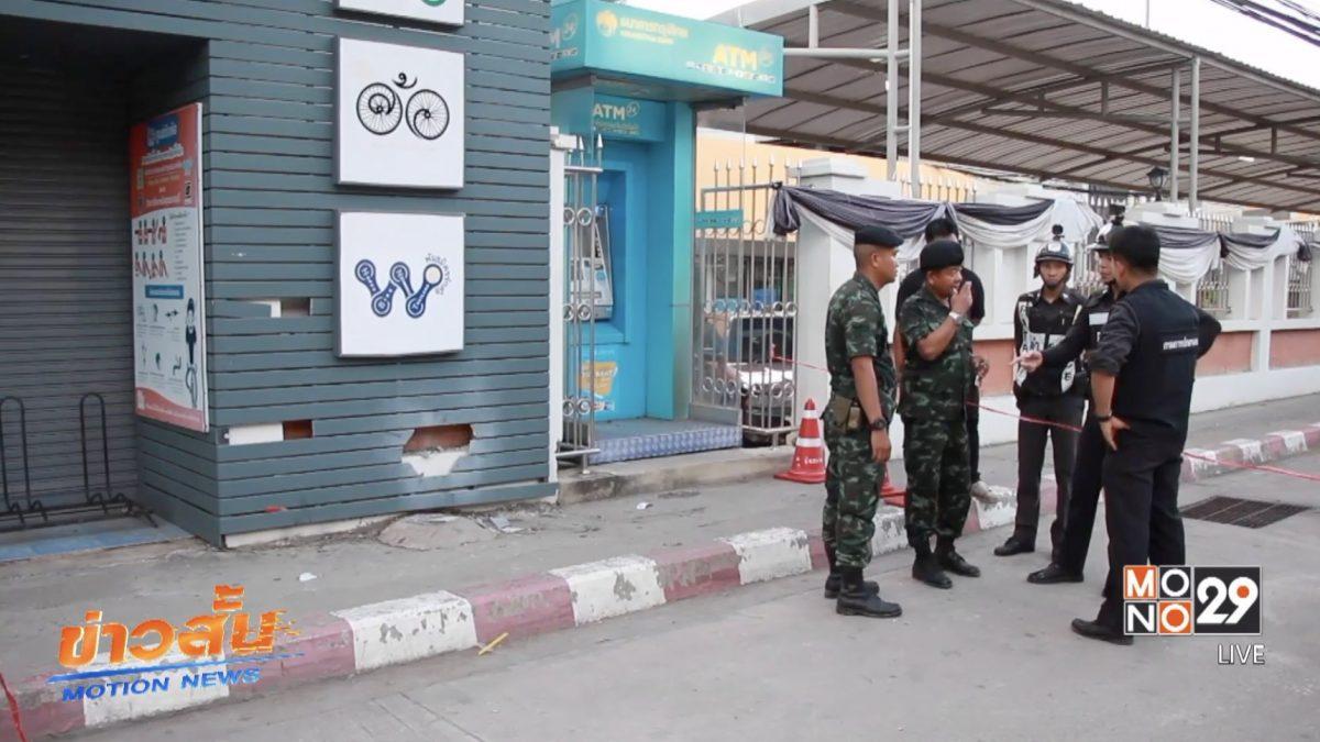 คนร้ายปาระเบิดหน้าวิทยาลัยเทคนิคชื่อดัง จ.สุพรรณบุรี