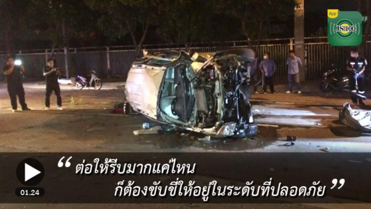 การขับรถให้ปลอดภัย..ต้องเว้นระยะห่างให้เพียงพอ ช่วยลดความเสี่ยงต่ออุบัติเหตุ