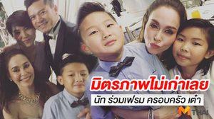 ช็อตประทับใจ!! นัท ร่วมเฟรม ลูก-เมีย เต๋า สมชาย ชาวเน็ตแห่ปรบมือรัว!