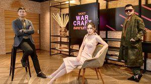 """เผยโฉม 3 เมนเทอร์แนวหน้าของวงการ พร้อมนำทัพผู้เข้าแข่งขันทั้ง 11 ทีม ประชันไอเดีย ในรายการ """"SACICT WAR CRAFT สงครามทำมือ"""""""