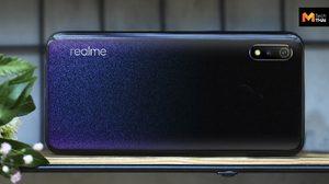 ผู้บริหารโชว์ประสิทธิภาพกล้อง Realme 3 Pro ชมตัวอย่างภาพจากกล้องด้านใน