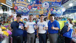 """""""ปีใหม่นี้ มีแต่ได้"""" ไมโครเพย์ อี-วอลเล็ท จับมือตลาดยิ่งเจริญ และแพลตฟอร์มส่งสด นำร่องดันตลาดดิจิทัลแห่งแรกในไทย"""