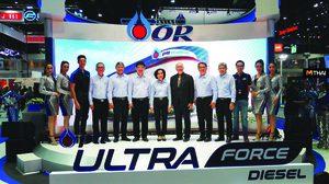 PTTOR ไม่หยุดนิ่งพัฒนาผลิตภัณฑ์พร้อมส่งมอบประสบการณ์ที่ดี ในงาน Motor Expo 2018