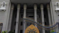 'เบญจา' และพวกลุ้นหนัก ยื่นประกันคดีช่วยโอ๊ค-เอมเลี่ยงภาษี