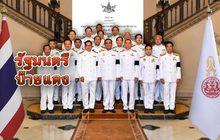 รัฐมนตรีป้ายแดง 11-07-62