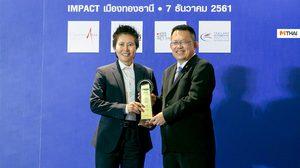Lamina ได้รับรางวัลธุรกิจยานยนต์ยอดนิยม TAQA Award อย่างต่อเนื่องเป็นปีที่ 9