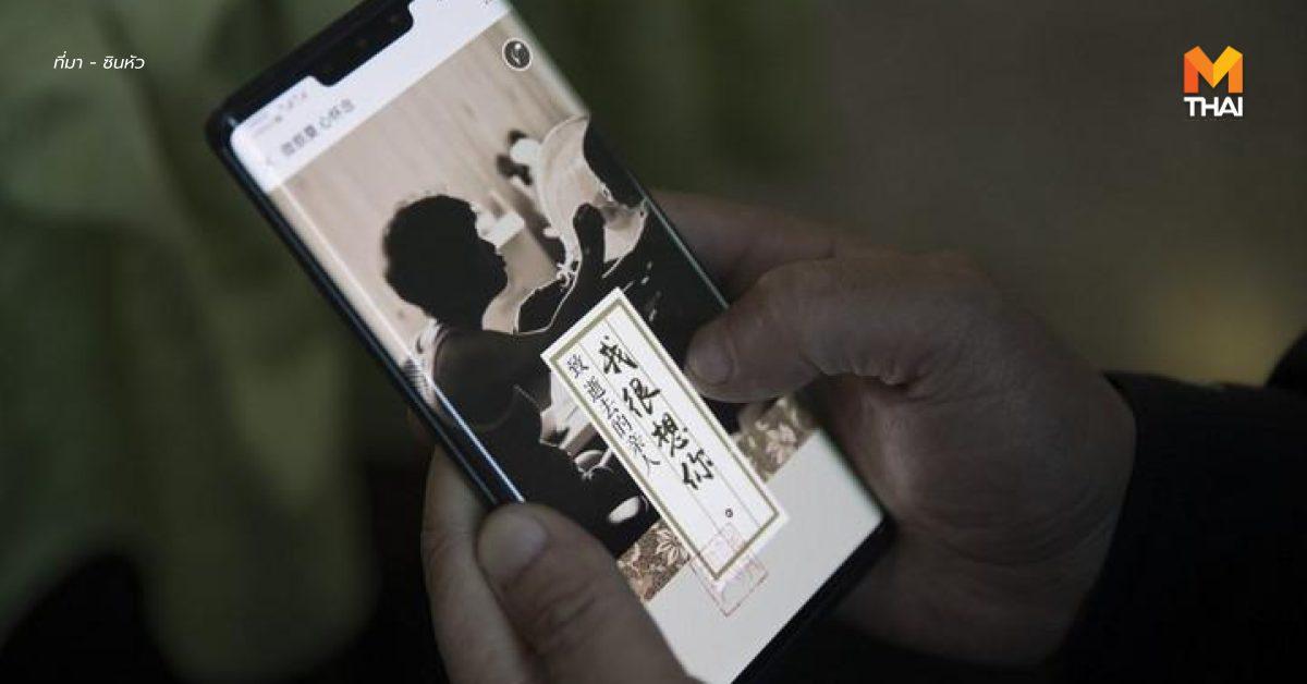 กระแส 'เช็งเม้งรักษ์โลก' ตัวเลือกเซ่นไหว้ผู้ล่วงลับแบบใหม่ในจีน