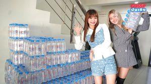 จูงมือแพคคู่ทำความดี วีวี่ – ยีนส์ มอบน้ำดื่ม ส่งต่อหน่วยคอมมานโดลงพื้นที่ช่วยน้ำท่วม