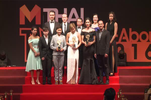 โค้ชเดเนียล เฟอร์รี่ ได้รับรางวัล MThai Top talk-about Sportswoman 2016