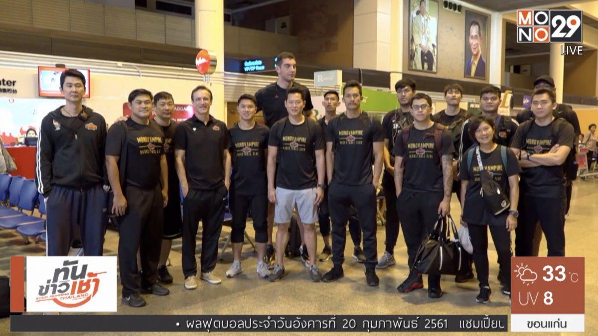 """""""โมโนแวมไพร์"""" บินสู้ศึก ABL เยือนทีมอินโดนีเซีย"""