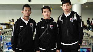 แฟนบอลไทย แห่รับช้างศึก ที่เวียดนาม, ยกเลิกซ้อมหวั่นโดนล้วงตับ