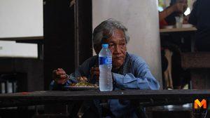 สมคิด สั่งอัดงบกว่า 1 แสนล้านบาท ช่วยคนจน-คนชรา