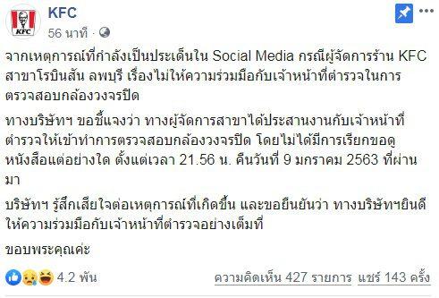 5เหตุผล ทำไม ยู23ไทยจึงห้ามตกรอบแรกเด็ดขาด !!