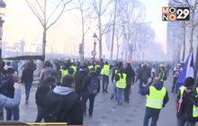 ฝรั่งเศสห้ามม็อบเสื้อกั๊กเหลืองชุมนุมที่ฌ็องเซลีเซ