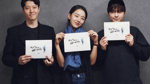 เรื่องย่อซีรีส์เกาหลี Dan, Only Love