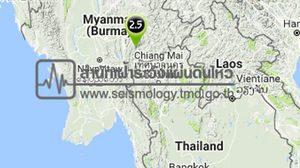 แผ่นดินไหวประเทศพม่า 2.5  ริกเตอร์ ห่างแม่ฮ่องสอน95กม.