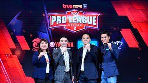 การีนาจับมือพันธมิตร จัดRoV Pro League Season 2 Presented by Truemove H ชิง 6 ล้าน!