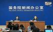 FDI สุทธิของจีนใน Q4 2559 กว่า 5,900 ล้านบาท