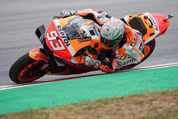 Honda MotoGP 2021