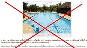 ชัดเจน ! อ.เจษฎา ชี้ตั้งท้องเพราะอสุจิในสระว่ายน้ำเป็นไปไม่ได้