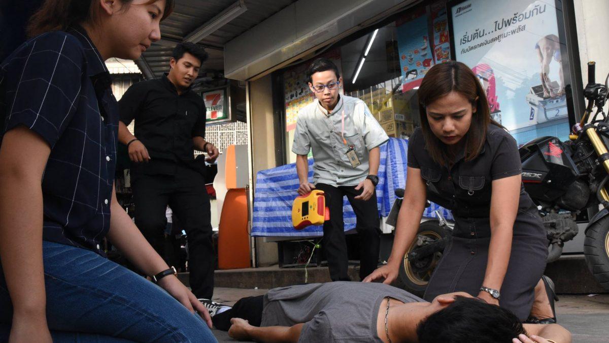 การทำ CPR และการใช้งานเครื่อง AED เพื่อช่วยเหลือผู้ป่วยฉุกเฉินที่มีภาวะหัวใจหยุดเต้น