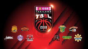 เตรียมพร้อมระเบิดความมัน! ศึก GSB Thailand Basketball Super League 2018