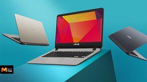 เปิดตัว ASUS Laptop X407 โน้ตบุ๊กรุ่นแรกกับหน่วยความจำ Intel Optane