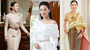 นุ่น วรนุช งดงามในชุดไทย มูลค่าสูงถึง 7 หลัก