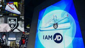 JD Sports กับแฟล็กชิปสโตร์ แห่งแรกของไทย พร้อมรองเท้ากีฬารุ่นเอ็กซ์คลูซีฟ สุดหายาก