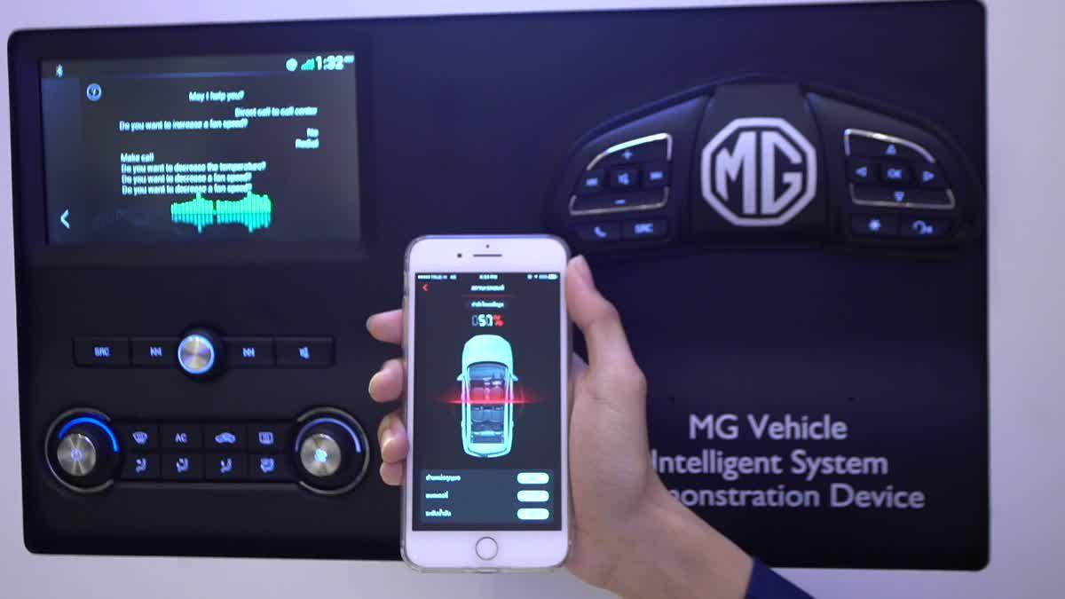 MG เปิดตัวระบบอัจฉริยะ i-SMART มุ่งหน้าสู่ความเป็นผู้นำสมาร์ทคาร์ พร้อมตอบสนองไลฟ์สไตล์คนรุ่นใหม่ในยุคไอที