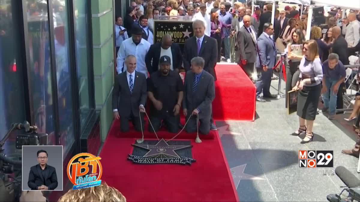 """จารึกชื่อ """"ไอซ์คิวบ์"""" บน Hollywood Walk of Fame"""
