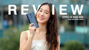 รีวิว OPPO A5 2020 4GB น้องเล็กอัปสเปค! ในราคา 6,990 บาท จะถ่ายภาพสนุก เล่นเกมมันส์ขนาดไหน ไปดูกัน!