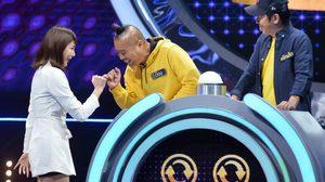 """ป๋อง กพล เปย์สาวไม่สนลูก-เมีย บอกรัก """"จันจิ"""" พร้อมยกเงินทั้งหมดให้ หาก จันจิ ยอมมากราบที่อก"""