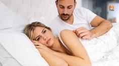 นอนไม่หลับ ตื่นกลางดึก ตื่นเช้ากว่าปกติ ทำให้รู้สึกพอใจใน เซ็กซ์น้อยลง!