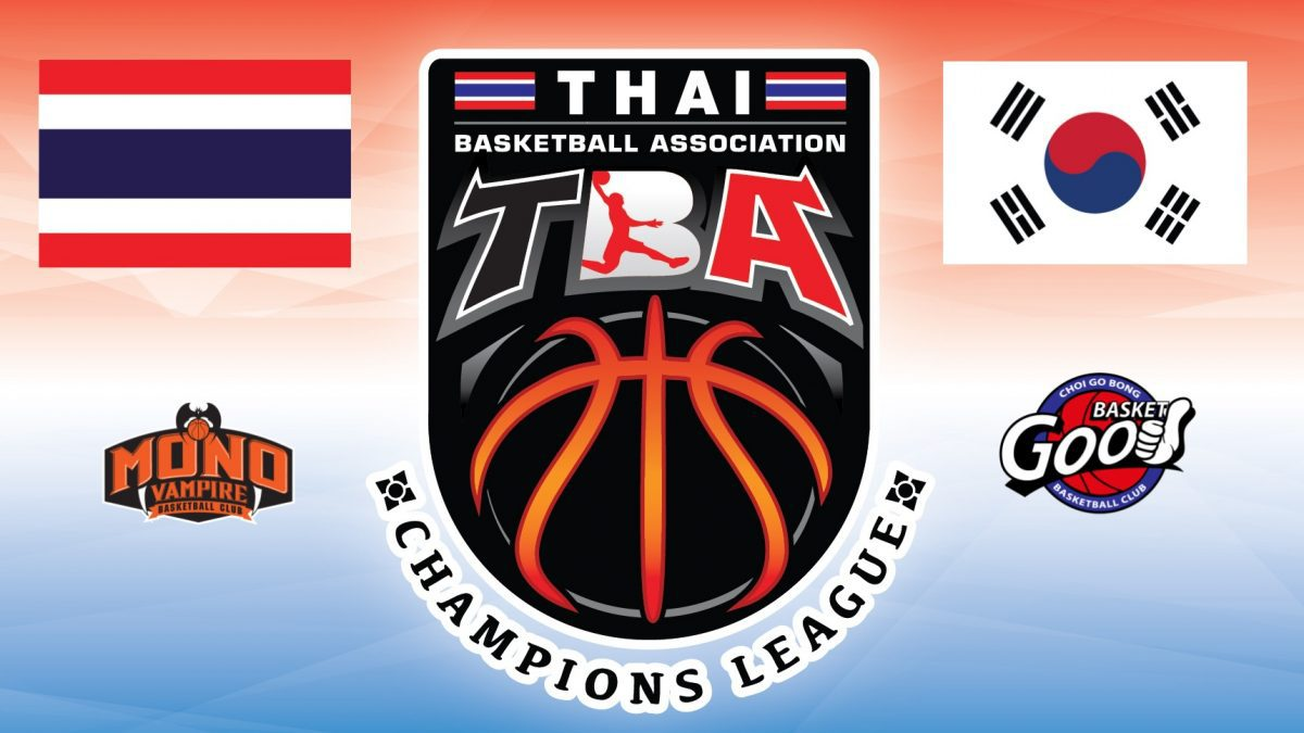 Highlight TBA คู่1 Mono Vampire (Thailand) VS Basket Good (Korea) 5/5/60